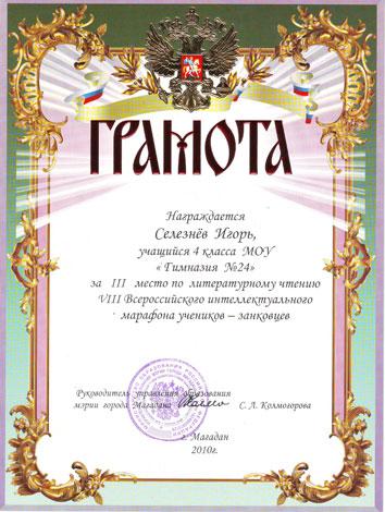Приказ Минобрнауки России От 15 Февраля 2012 Г. N 107 Г